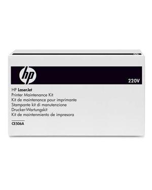 HP Fuser 220V Preventative Maint Kit
